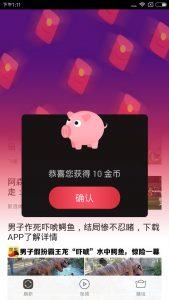 快马浏览器app