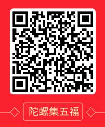 2021春节集卡分现金活动合集